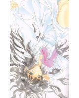 BUY NEW seraphic feather - 23129 Premium Anime Print Poster