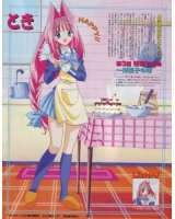BUY NEW seraphim call - 151218 Premium Anime Print Poster