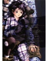 BUY NEW serial experiments lain - 10315 Premium Anime Print Poster