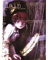 BUY NEW serial experiments lain - 45658 Premium Anime Print Poster