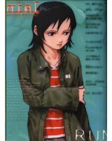 BUY NEW serial experiments lain - 54837 Premium Anime Print Poster