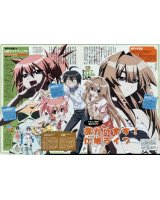 BUY NEW seto no hanayome - 114977 Premium Anime Print Poster