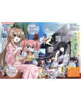 BUY NEW seto no hanayome - 133937 Premium Anime Print Poster