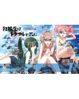 BUY NEW seto no hanayome - 135008 Premium Anime Print Poster