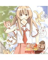BUY NEW seto no hanayome - 142903 Premium Anime Print Poster