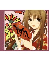 BUY NEW seto no hanayome - 142909 Premium Anime Print Poster