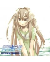 BUY NEW seto no hanayome - 142912 Premium Anime Print Poster