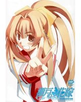 BUY NEW seto no hanayome - 143382 Premium Anime Print Poster