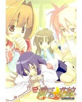 BUY NEW seto no hanayome - 143383 Premium Anime Print Poster