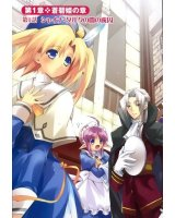 BUY NEW shina dark - 168556 Premium Anime Print Poster
