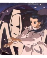BUY NEW shingu secret of the stellar wars - 35868 Premium Anime Print Poster