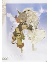 BUY NEW shining force exa - 158935 Premium Anime Print Poster