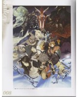 BUY NEW shining force exa - 158936 Premium Anime Print Poster