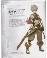 BUY NEW shining force exa - 159105 Premium Anime Print Poster