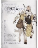 BUY NEW shining force exa - 159121 Premium Anime Print Poster