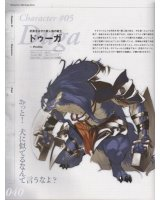 BUY NEW shining force exa - 159123 Premium Anime Print Poster