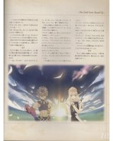 BUY NEW shining force exa - 170949 Premium Anime Print Poster