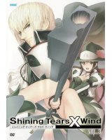 BUY NEW shining tears - 189352 Premium Anime Print Poster