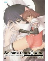 BUY NEW shining tears - 189357 Premium Anime Print Poster