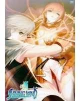 BUY NEW shining wind - 120012 Premium Anime Print Poster