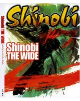 BUY NEW shinobi - 180461 Premium Anime Print Poster