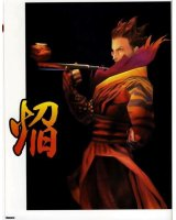 BUY NEW shinobi - 63975 Premium Anime Print Poster