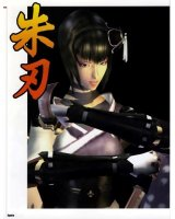 BUY NEW shinobi - 64081 Premium Anime Print Poster