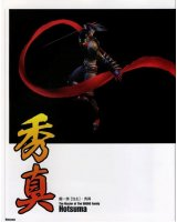 BUY NEW shinobi - 64648 Premium Anime Print Poster