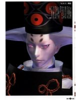 BUY NEW shinobi - 64681 Premium Anime Print Poster