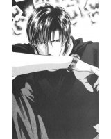 BUY NEW skip beat - 131195 Premium Anime Print Poster