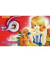 BUY NEW skip beat - 136936 Premium Anime Print Poster