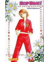BUY NEW skip beat - 136941 Premium Anime Print Poster