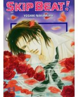 BUY NEW skip beat - 137019 Premium Anime Print Poster