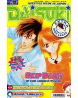 BUY NEW skip beat - 137020 Premium Anime Print Poster