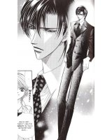 BUY NEW skip beat - 165443 Premium Anime Print Poster
