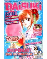 BUY NEW skip beat - 171009 Premium Anime Print Poster
