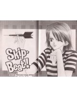 BUY NEW skip beat - 181834 Premium Anime Print Poster
