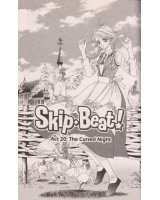 BUY NEW skip beat - 181835 Premium Anime Print Poster