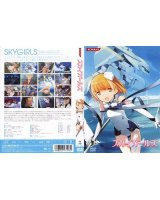 BUY NEW sky girls - 156132 Premium Anime Print Poster