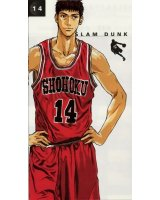 BUY NEW slam dunk - 105291 Premium Anime Print Poster