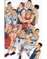 BUY NEW slam dunk - 120845 Premium Anime Print Poster