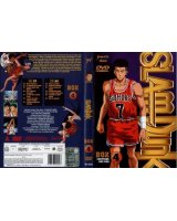 BUY NEW slam dunk - 129488 Premium Anime Print Poster