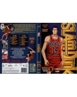 BUY NEW slam dunk - 129493 Premium Anime Print Poster