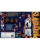 BUY NEW slam dunk - 129749 Premium Anime Print Poster