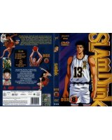 BUY NEW slam dunk - 129869 Premium Anime Print Poster