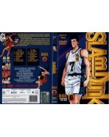 BUY NEW slam dunk - 129870 Premium Anime Print Poster