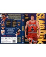 BUY NEW slam dunk - 129893 Premium Anime Print Poster