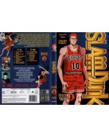 BUY NEW slam dunk - 130315 Premium Anime Print Poster