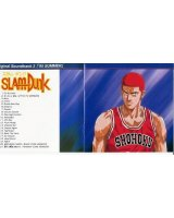 BUY NEW slam dunk - 133760 Premium Anime Print Poster