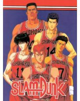 BUY NEW slam dunk - 159996 Premium Anime Print Poster